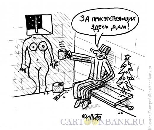 Карикатура: новый год в тюрьме, Кононов Дмитрий