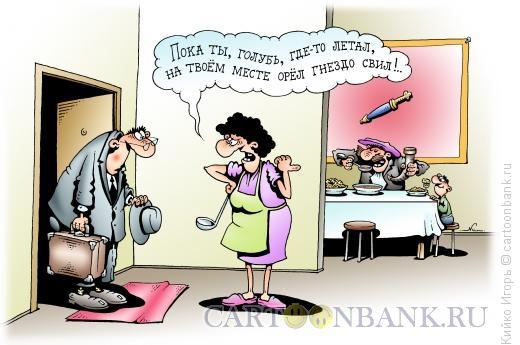 Карикатура: Орел, Кийко Игорь