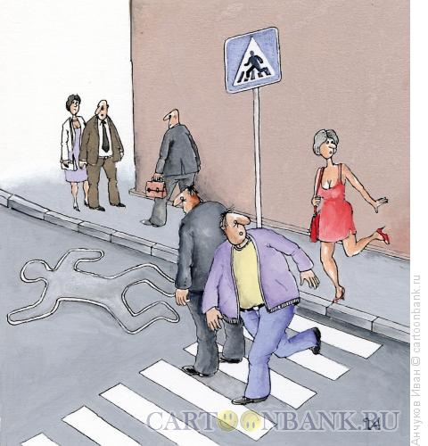 Карикатура: Переход, Анчуков Иван