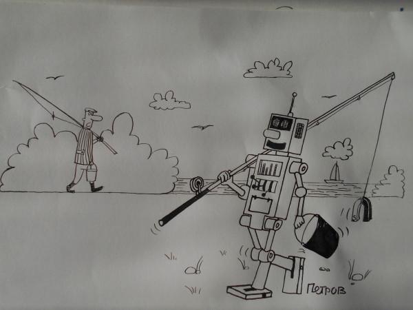 Карикатура: робот рыбак, Петров Александр