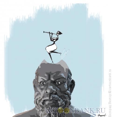 Карикатура: Сократ и танцовщица, Богорад Виктор