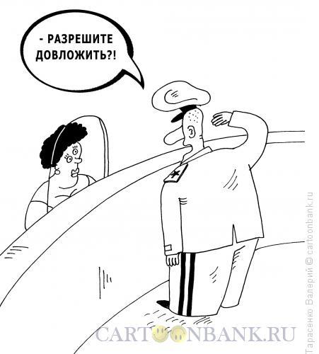 Карикатура: Армейский банк, Тарасенко Валерий