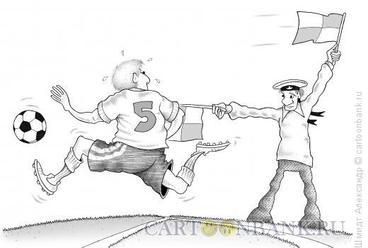 Карикатура: Футболист и сигнальщик (ч/б), Шмидт Александр