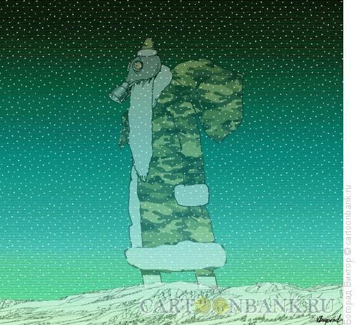 Карикатура: Предчувствие войны, Богорад Виктор