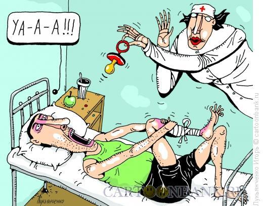 Карикатура: Соска-пустышка, Лукьянченко Игорь