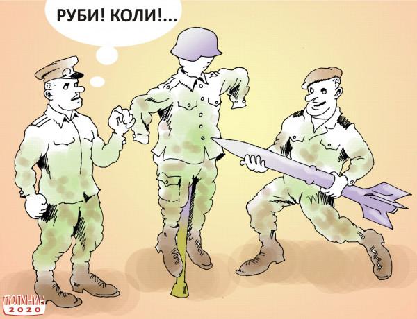 Карикатура: РАКЕТНЫЙ ЩИТ, АЛЕКСАНДР ПОЛУНИН