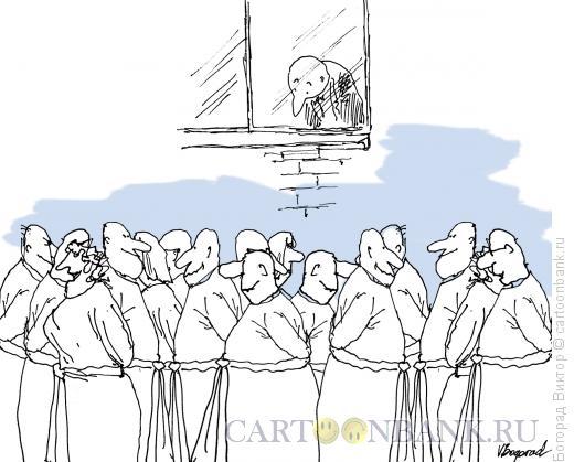 Карикатура: Этот безумный, безумный, безумный мир!, Богорад Виктор
