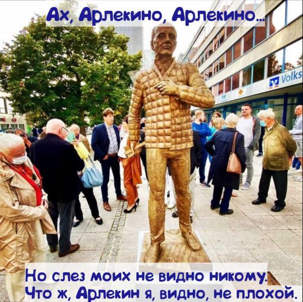 Мем: Нам не дано предугадать, Как слово наше отзовётся...., Серж Скоров