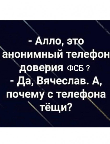 Мем, Maxx333