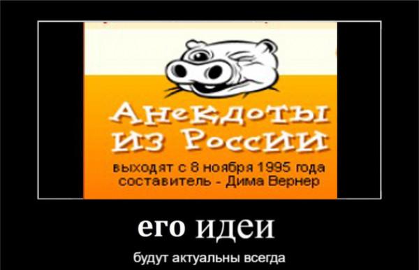 Мем: 25!, n7_zenit