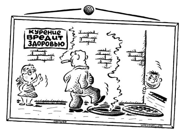 """Карикатура: Папиросы """"Беломорканал...изация"""", Giptopotam"""