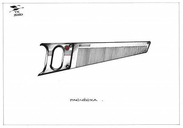 Карикатура: Расчёска ., Юрий Косарев