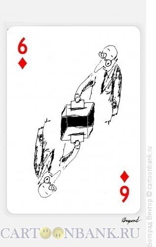 Карикатура: Шестерки, Богорад Виктор