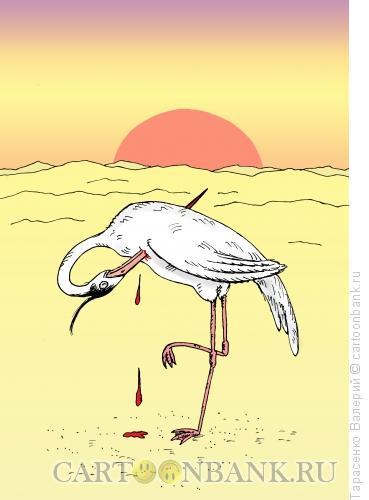 Карикатура: Стерх в пустыне, Тарасенко Валерий