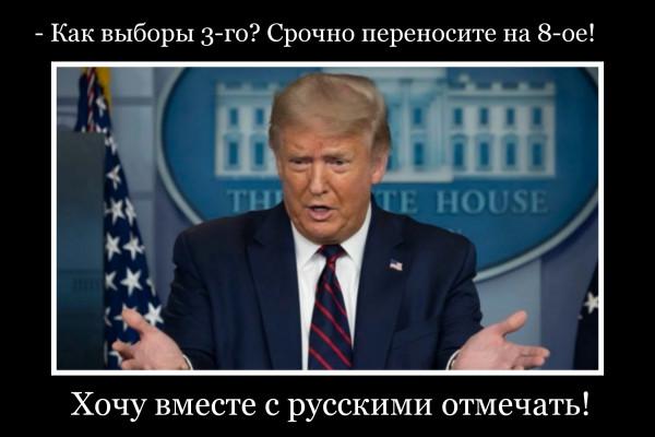 Мем: Выборы и юбилей, koscha