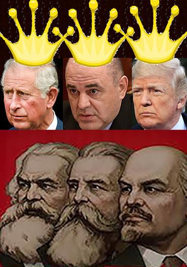 Мем: Коронованная троица, Gatto