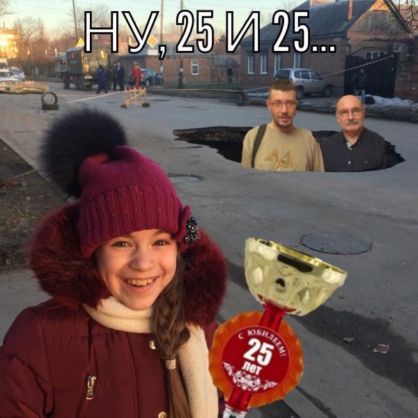 Мем: Поздравляхи!, koltunoff79