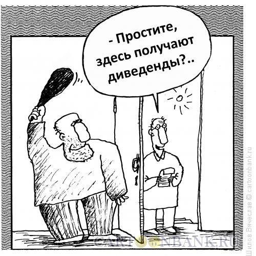 Карикатура: Счастливчик, Шилов Вячеслав