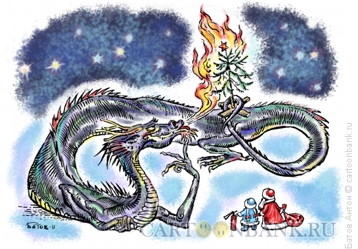 Карикатура: Ёлочка зажгись, Батов Антон