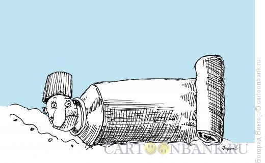 Карикатура: Человек в тюбике, Богорад Виктор