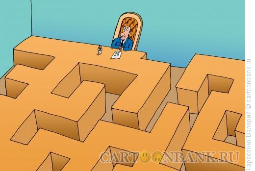 Карикатура: Коридоры власти, Тарасенко Валерий
