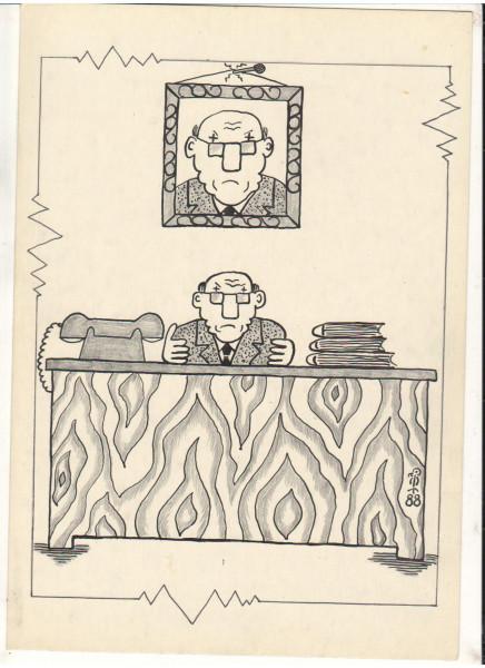 Карикатура: Царек, Минаев Вяч