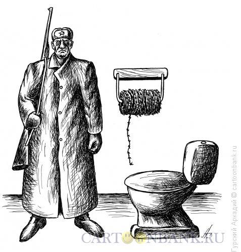 Карикатура: Колючая проволока, Гурский Аркадий
