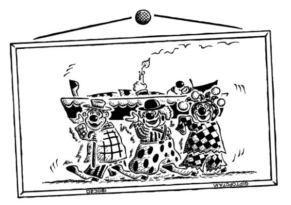 Карикатура: И смех и гр...об, Giptopotam