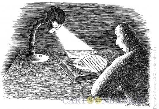 Карикатура: череп настольная лампа, Гурский Аркадий
