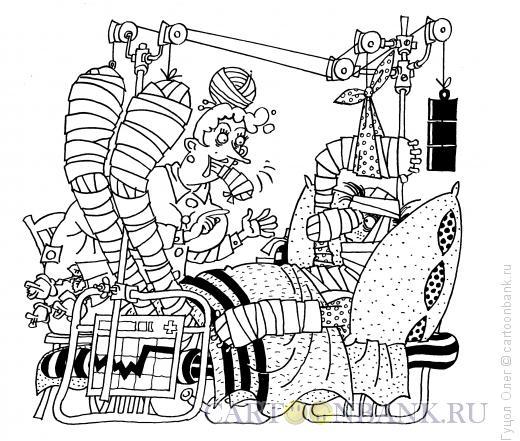 Карикатура: Гипс и переломы, Гуцол Олег