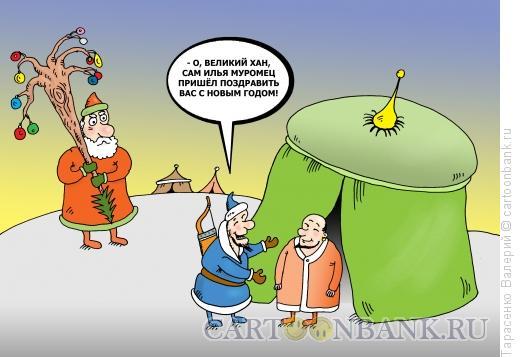 Карикатура: Илья Муромец, Тарасенко Валерий