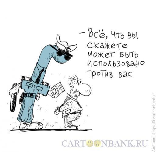 Карикатура: блогер, Алёшин Игорь