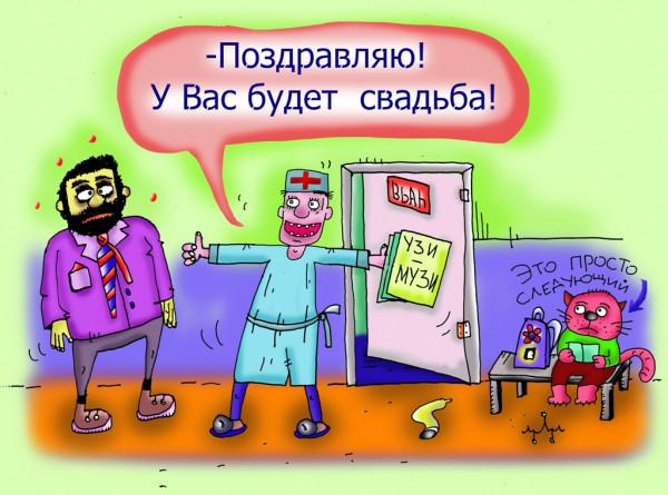 Карикатура: Док как будто намекает..., Давиденко Леонид