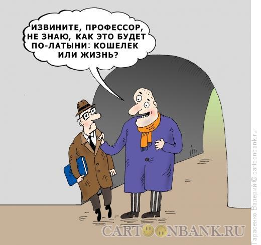 Карикатура: Могучий русский, Тарасенко Валерий