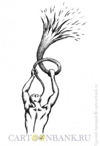 Карикатура: труба духовая, Гурский Аркадий