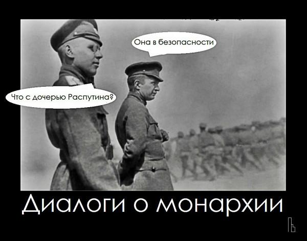 Мем: Исторический музей, Кондратъ