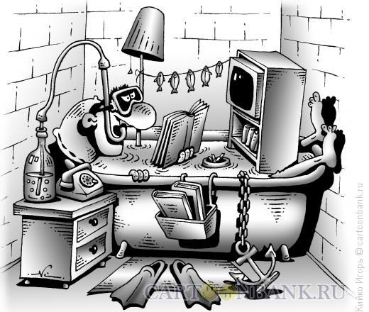 Карикатура: Комната отдыха, Кийко Игорь