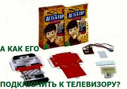 Мем: Это ерунда - главное, как защитить от перегрузки., авиамоделист Гагарин