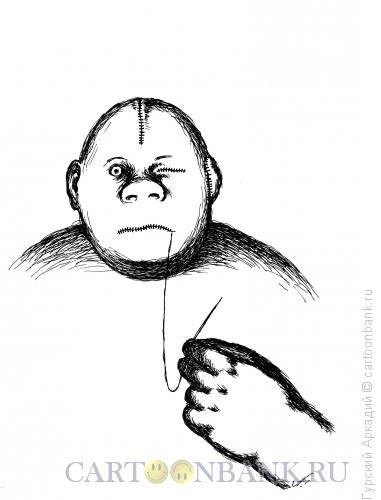 Карикатура: Зашитый рот и глаз, Гурский Аркадий
