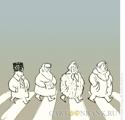 Карикатура: Abbey Road, Алёшин Игорь