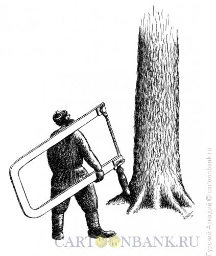 Карикатура: лесоруб с лобзиком, Гурский Аркадий