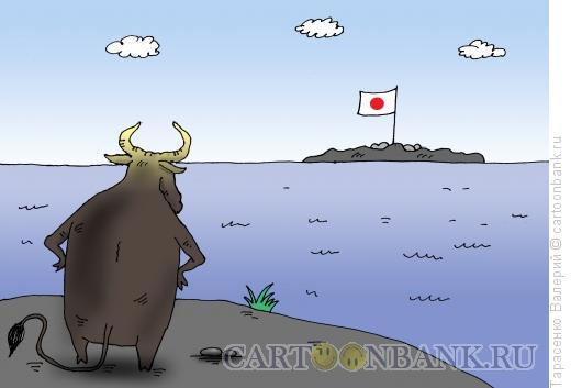 Карикатура: Островок, Тарасенко Валерий