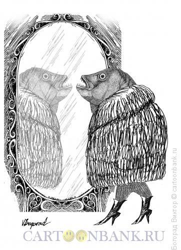 Карикатура: Рыбий мех, Богорад Виктор