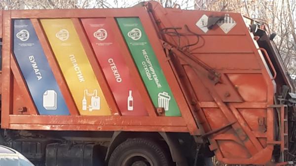 Мем: сортировка мусора, Dig_kaz
