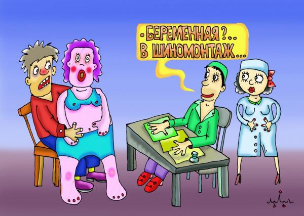 Карикатура: неприятности случаются..., Давиденко Леонид