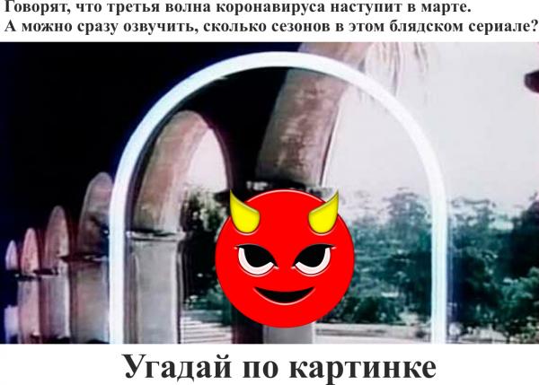 Мем: Анонс нового сериала, Alex_Edition