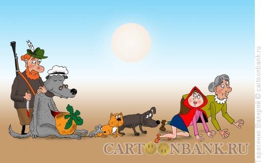 Карикатура: Развязка, Тарасенко Валерий