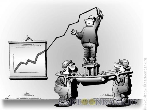 Карикатура: График роста, Кийко Игорь