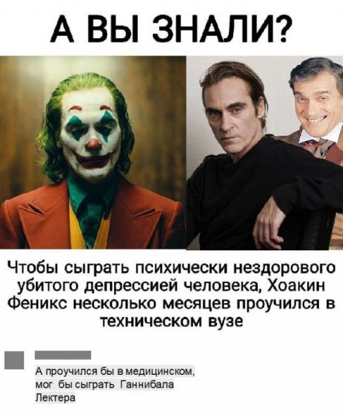 Мем: Я и не сомневался, что это один и тот же актер Гаркалин.., Гекс