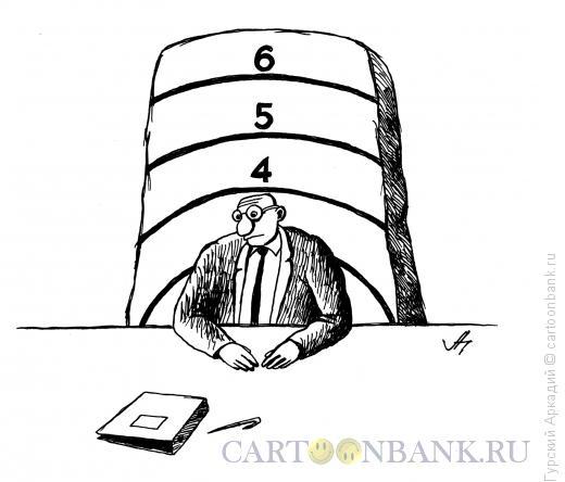 Карикатура: чиновник в кресле, Гурский Аркадий